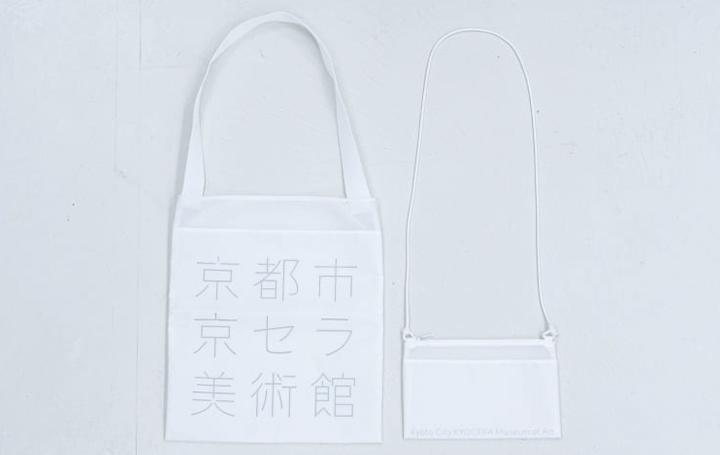 京都市京セラ美術館が定員制にてオープン ビームス創造研究所が監修したオリジナルグッズも登場
