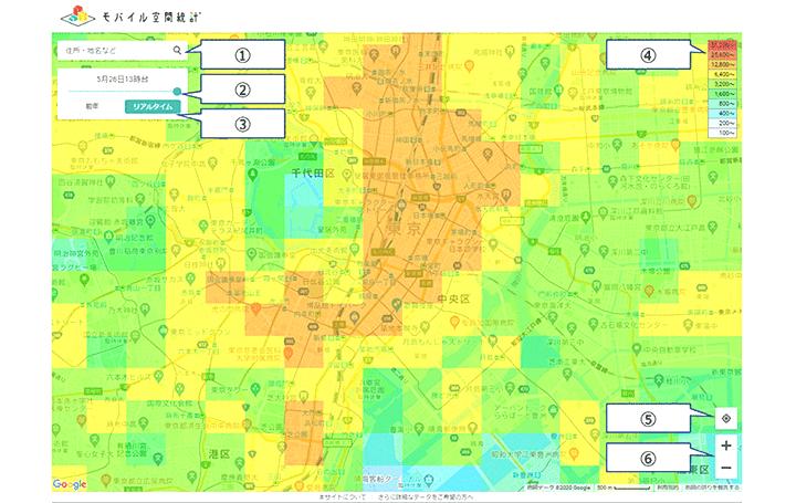 NTTドコモ、1時間前から過去24時間分の人口分布 「モバイル空間統計 人口マップ」サービスを提供
