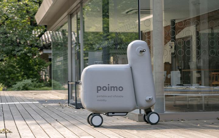 東京大学大学院工学研究科から持ち運ぶモビリティ 空気で膨らませる「poimo」が公開