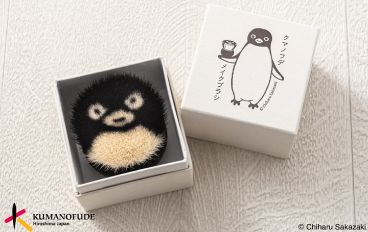 イラストレーター 坂崎千春デザインの「ペンギン」が 日本一の筆産地広島県熊野町の職人によるメイクブラ…