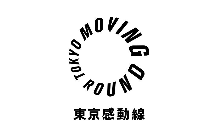 サウンドアーティスト及川潤耶が手がけた「呼吸する駅」 東京感動線とのコラボレーション作品がJR西日暮里…