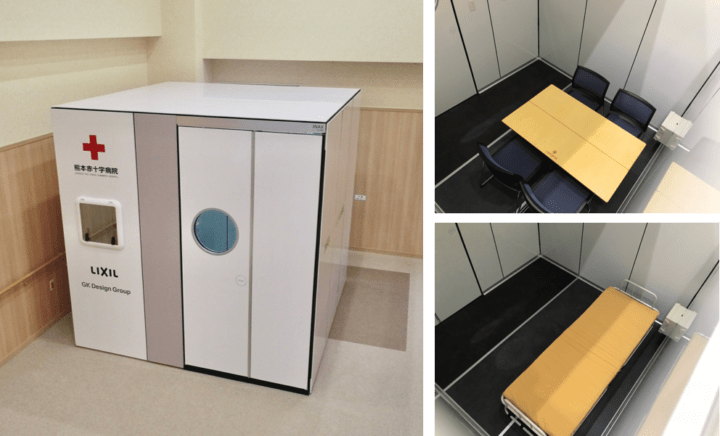 LIXIL・熊本赤十字病院・GK設計による仮設空間 可動式アメニティブース「withCUBE」の利用検証が開始