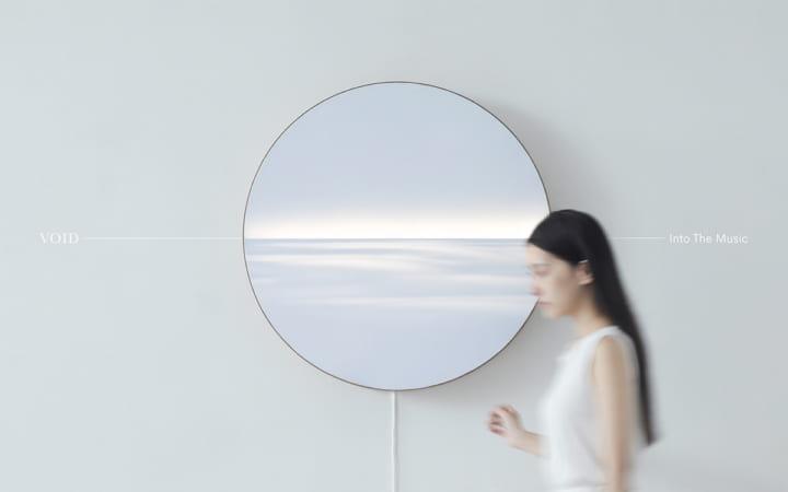 台湾デザイナーが考案する視覚で音の世界を感じる コンセプト・オーディオデバイス「VOID」