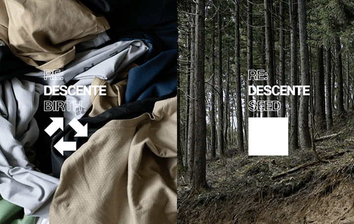 スポーツブランドのDESCENTEがサスティナビリティ ファッションに挑戦、第1弾「RE: DESCENTE」が始動