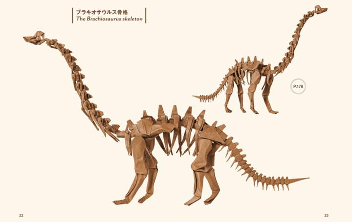 ティラノサウルスなど恐竜と古生物の造形美を堪能できる 「恐竜と古生物の折り紙」がリリース