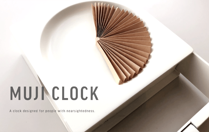 無印良品にインスパイアされた米デザイナーCeline Wongが 近視の人のためのプロトタイピング「MUJI CLOCK」