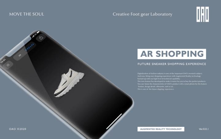自宅で簡単に靴の試着を体験 フットウェアブランドOAOによる「AR Shopping」が開始