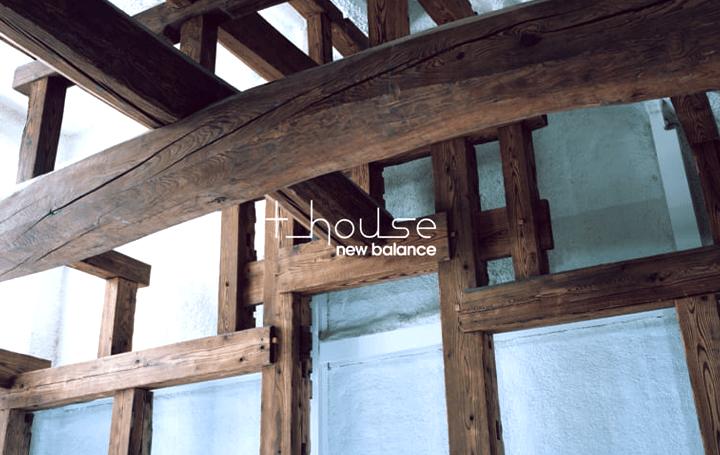 建築家・長坂常が設計したニューバランスの コンセプトストア、「T-HOUSE New Balance」のデザイン公開