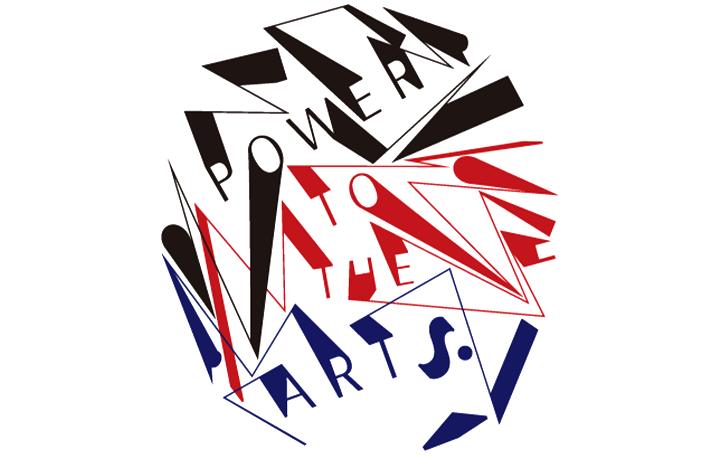 東京藝術大学が若手芸術家を支援するプロジェクト 「若手芸術家支援基金」のクラウドファンディングが始動