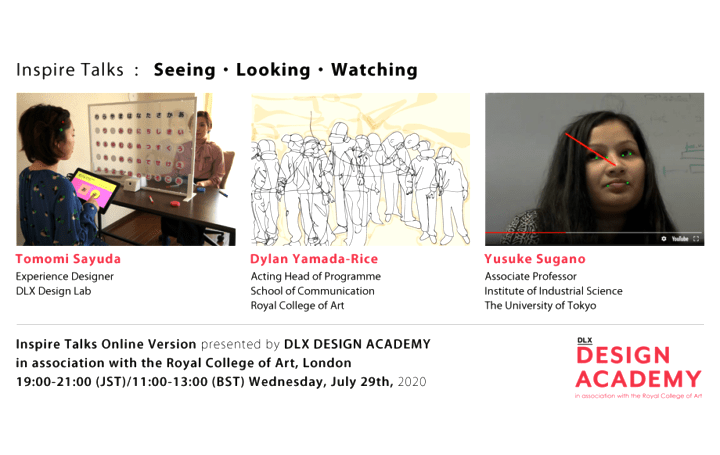 DLX DESIGN ACADEMY、「Seeing・Looking・Watching」をテーマに オンライン「インスパイアトーク」を開催