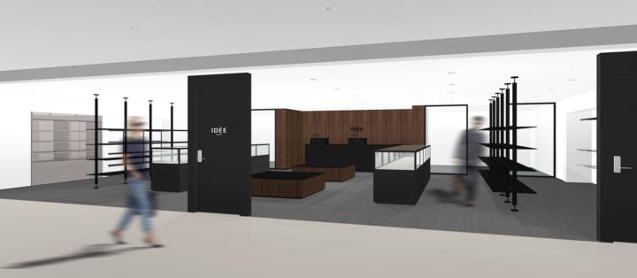 深澤直人がキュレーションを行う 新業態「IDÉE TOKYO」が東京駅の新施設にオープン
