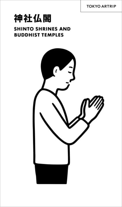 「神社仏閣」をテーマに東京を知る 日英併記のガイドブック「TOKYO ARTRIP」発売