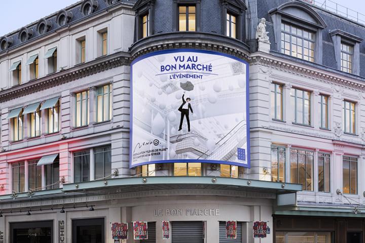 世界最初の百貨店 ル・ボン・マルシェで開催された nendoの展覧会「ame nochi hana」を公開