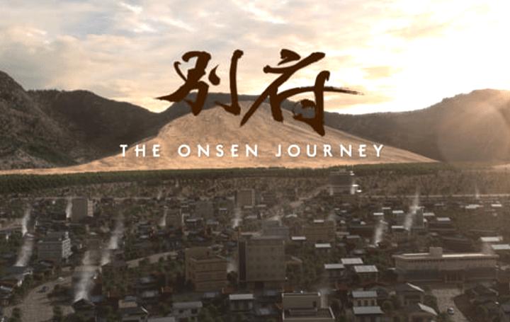 別府温泉260万年の歴史を遡る大迫力のPR動画 「別府 THE ONSEN JOURNEY 」公開中