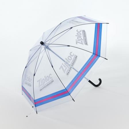 Beamsがデザインを監修 「ジップロック®」傘のシェアリングサービスが始動
