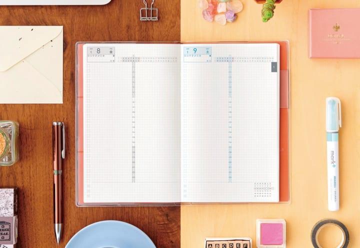 情報が整理しやすい「ジブン手帳」から 1日1ページタイプの「ジブン手帳DAYs mini」が新登場