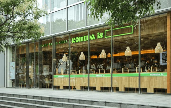 コメダの新業態ブランド「KOMEDA is □」 サステナブルな食スタイルを提供する喫茶店がオープン