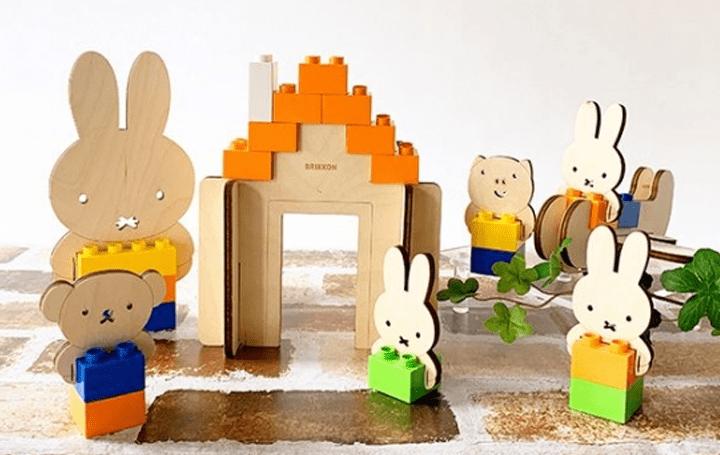 オランダ発の遊べる木製インテリア 「ミッフィーブリッコン」が登場