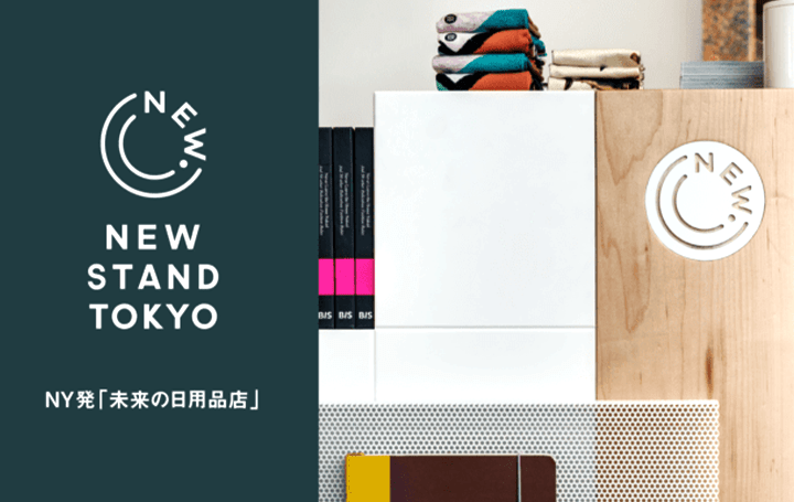 Whateverがクリエイティブを担当 ニューヨーク発のセレクトショップ「New Stand」が東京にオープン