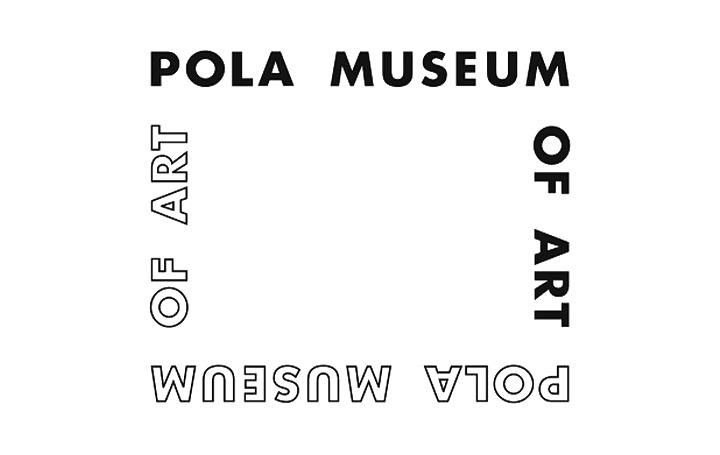 ポーラ美術館、ヴィジュアル・アイデンティティを刷新 デザイナー・長嶋りかこがロゴデザインを手がける