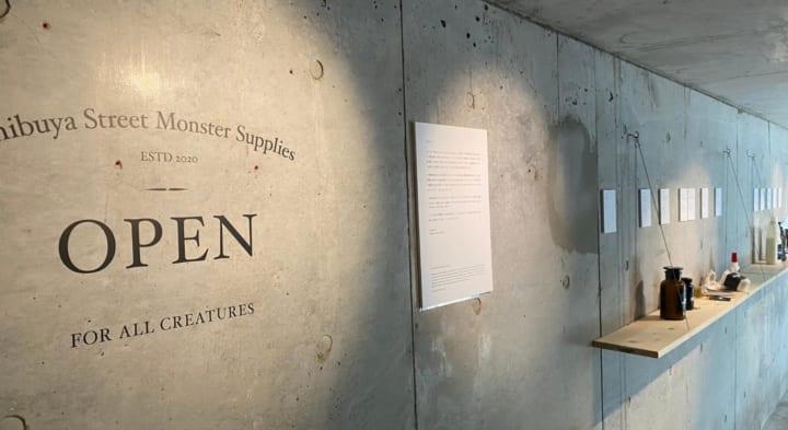 ロンドンのモンスターライフスタイルショップとコラボ 子どもの「探究学習」を提供する「Shibuya Street M…