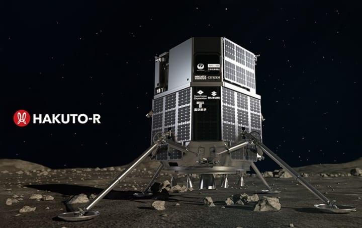 シチズン独自の素材「スーパーチタニウム™」が 民間月面探査プログラム「HAKUTO-R」のパーツに採用