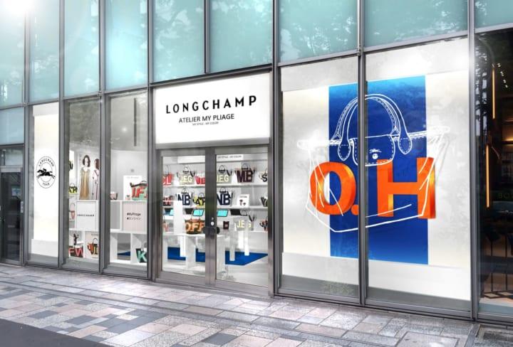 メゾンブランド「ロンシャン」、職人のアトリエをイメージした 体験型ポップアップを東京・表参道に開催