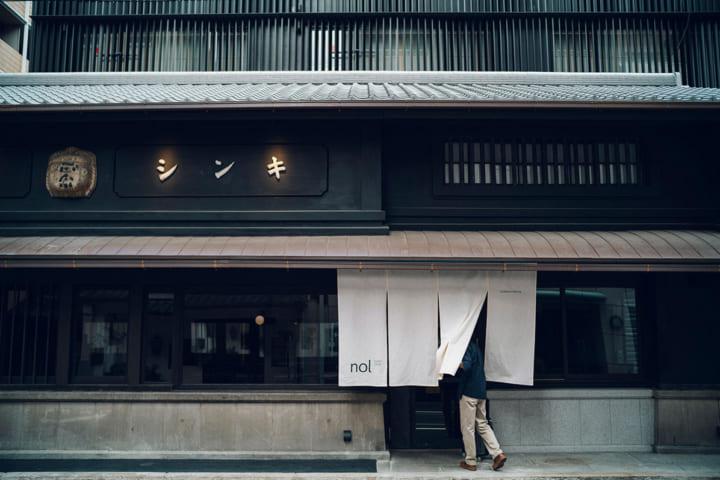 「Kyoto Vintage」をデザインコンセプトに 京都・烏丸御池にホテル「nol kyoto sanjo」がオープン