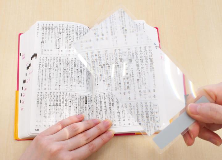 文字が拡大された「常用国語辞典」と「常用漢和辞典 」  改訂第五版が刊行、デザイン装丁も登場
