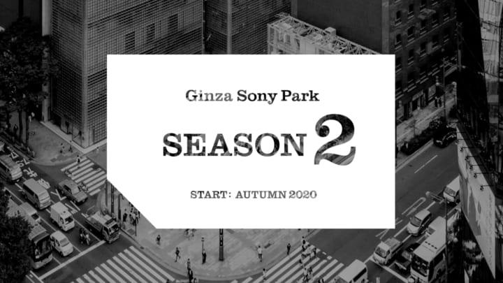 「変わり続ける実験的な公園」 Ginza Sony Park「シーズン2」が10月にスタート