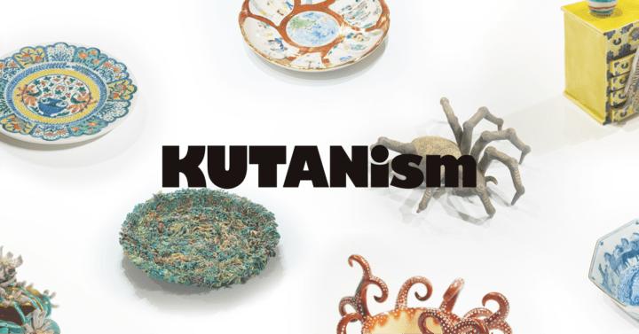 伝統工芸・九谷焼の魅力を発信 オンラインミュージアム「KUTANism」開催