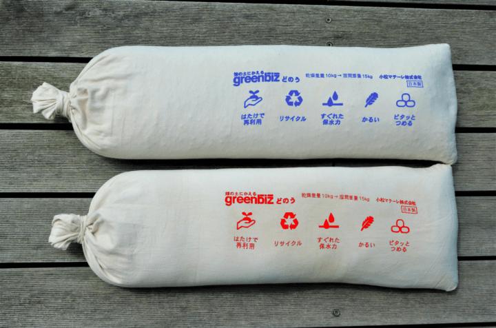 超微多孔発泡セラミックス 「グリーンビズ」を使用した 豪雨災害に備える土嚢が登場