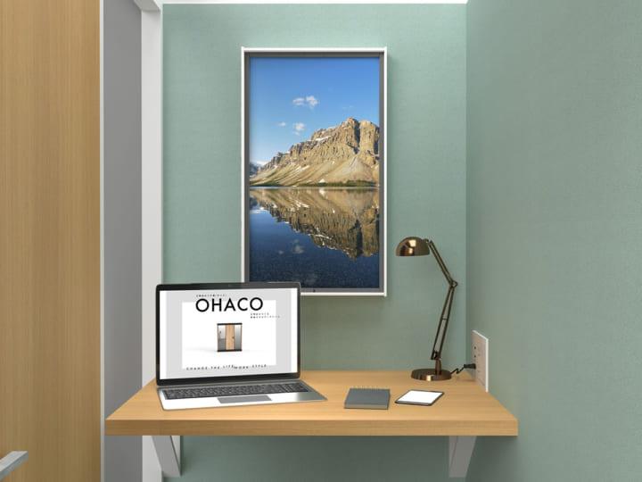 個人用テレワークルームで「景色」を楽しめる Atmoph Window 2を搭載した「OHACO」が登場