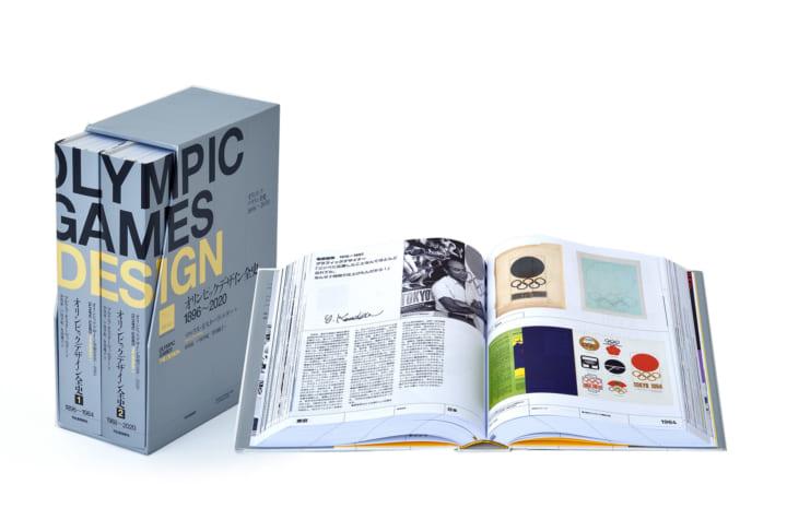 オリンピック・コレクターが執筆・編纂した 書籍「オリンピックデザイン全史 1896-2020」