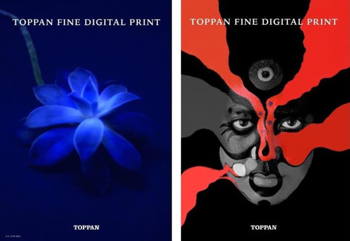 凸版印刷、高品質のデジタルプリントサービスを開始 小部数のアート作品を印刷・製本