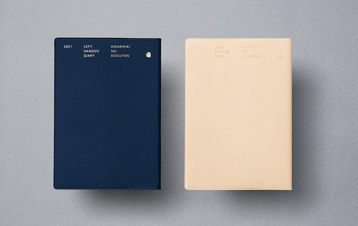 左手で書く人が開きやすく書きやすい 「左ききの手帳 2021」が発売開始