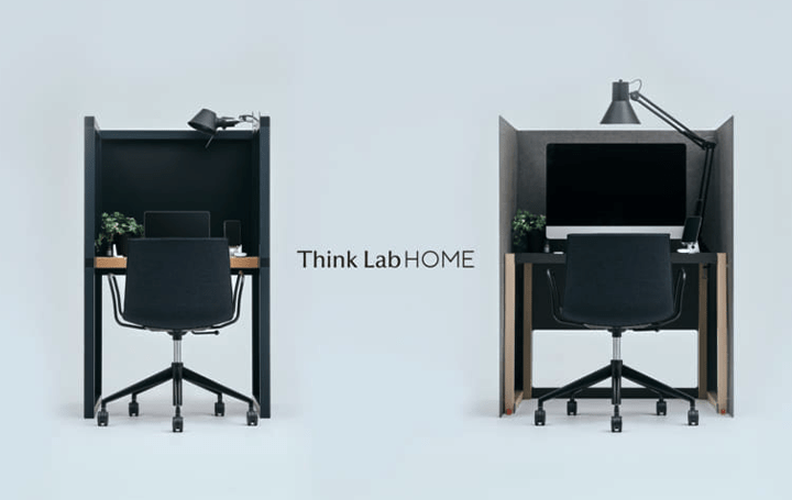 Think Labから自宅用のブース型書斎 「Think Lab HOME」が登場
