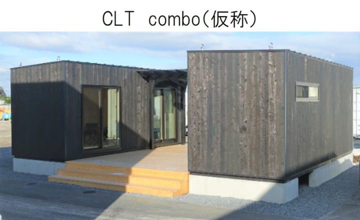 住友林業、移動式木造建築 「CLT combo(仮称)」の実証棟を開発