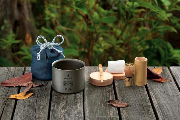 Snow Peak × 中川政七商店 × 茶論 自然の中でお茶会ができる道具「野点セット」