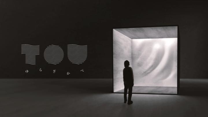 Konel、KYOTO STEAM-世界文化交流祭-に 「ゆらぎかべ-TOU」を展示