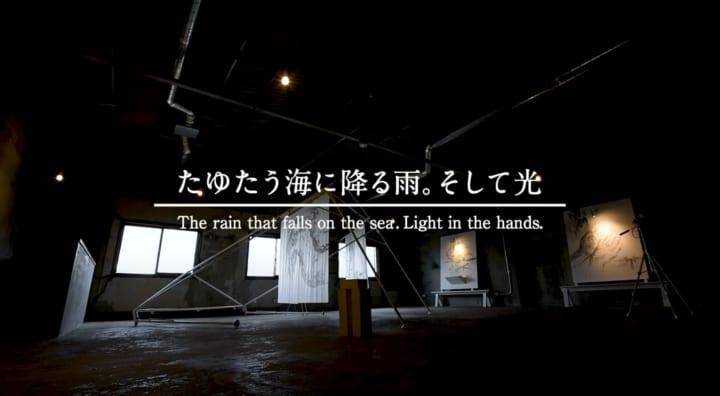 瀬戸内アートコレクティブ、築50年の金庫屋をリノベーションした空間に アーティスト藏本秀彦の展覧会を開催