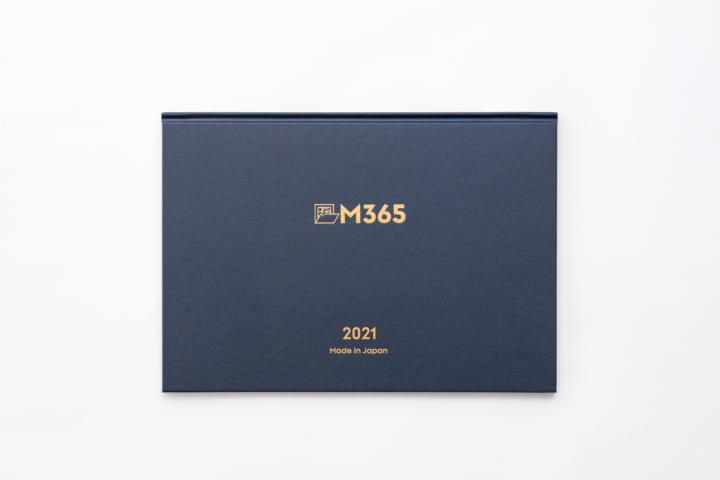 マンダラにヒントを得た 右脳を刺激する手帳「M365」