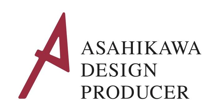 新しい地域振興事業、デザイン経営普及事業として 「旭川デザインプロデューサー育成事業」が始動