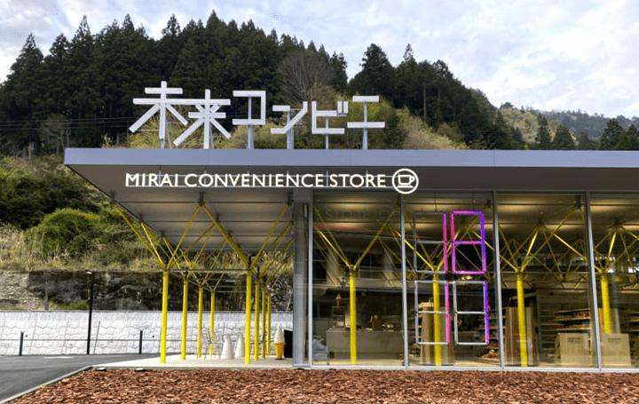 人口1,000人の村 徳島・木頭に誕生した 地域の暮らしを支える「未来コンビニ」