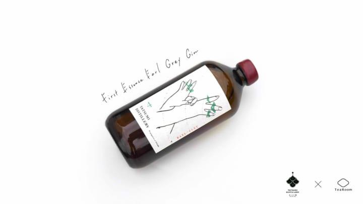 国産紅茶とベルガモットを使用した クラフトジン「First Essence Earl Grey Gin」