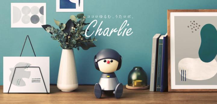 ヤマハ、歌でコミュニケーションをとるロボット 「Charlie™」のプロトタイプを公開