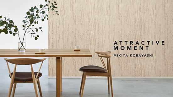 小林幹也が手がけた新壁紙コレクション 「ATTRACTIVE MOMENT」がゲームの世界に登場