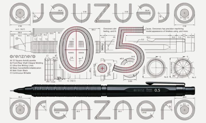 ぺんてる、書き続けられるシャープペンシル 「オレンズネロ」から芯径0.5mmが登場