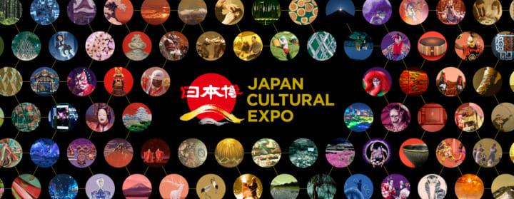 日本の美を世界に発信するデジタルコンテンツ 「日本博」の公式ウェブサイトがリニューアル