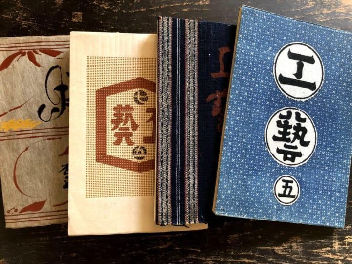「民藝」の二文字が今なお新鮮味を与え続けられるその要因【前編】